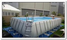 Bestway-671x366x132-ultra-pool