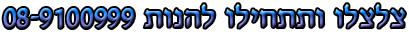 בריכה מלבנית INTEX 975X488X132