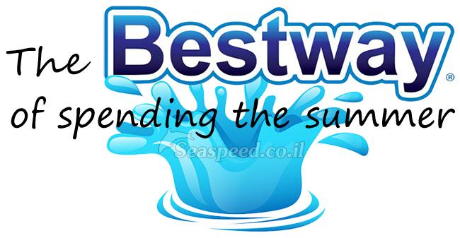 Bestway_Summer_Logo