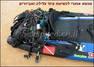 קיאקים - קיאק מתנפח ישיבה עליונה לצלילה דייג וחתירה ST5696 Dive Yak